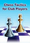 Chess Tactics Art (1600-1800 ELO)